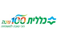 שירותי בריאות כללית לוגו מעודכן
