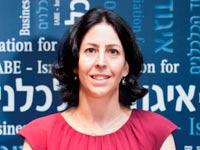 סיון הכטר אונגר / צילום: אלה פאוסט