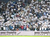 חסות אלטשולר שחם לנבחרת ישראל בכדורגל / צילום: יחצ