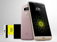 G5 מציגה את LG / צילום: יחצ