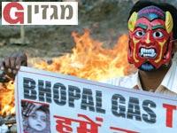 הפגנות בהודו במלאות 25 שנה לאסון יוניון קרבייד / צילום: רויטרס