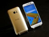 HTC 10/ צילום: רויטרס