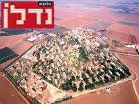 מדינת ישראל שופכת מיליארדים בפריפריה - וקוצרת קיפוח