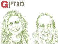 גידי אורשר וענת גבריאל / איורים: גיל ג'יבלי