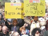 מחאה ב–2011 נגד הקפאת הקצבאות / צילום: אוריה תדמור