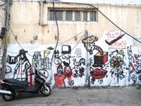 ספק אם תושבי דרום תל אביב רואים עין בעין עם חולדאי / צילום: איל יצהר