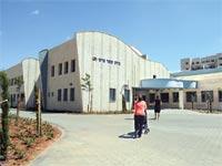 מבנה שנבנה בכספי מפעל הפיס / צילום: תמר מצפי