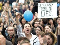 הפגנה נגד ההתנתקות מהאיחוד האירופי מול בתי הפרלמנט בלונדון, שלשום (ג') / צילום: רויטרס