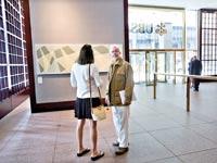 גלריה בסניף UBS בניו יורק (שנסגרה בינתיים) / צילום: בלומברג