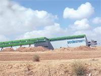 מפעל סודה סטרים בדרום / צילום: איל יצהר