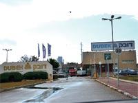 מפעל דובק / צילום: תמר מצפי