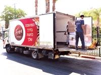 משאית של פרימרקט / צילום: מורג ביטן