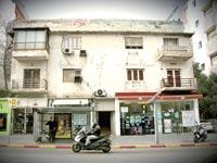 הבית ברחוב בן יהודה / צילום: אמיר מאירי