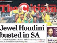 עיתון בדרום אפריקה / צילום: מסך