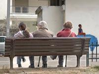 זונחים את זקני המדינה / צילום: שלומי יוסף