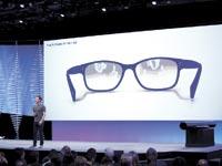 מארק צוקרברג בכנס F8. רובוטים בתוך המסנג'ר / צילום: רויטרס