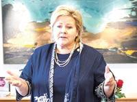 ארנה סולברג - ראשת ממשלת נורבגיה / צילום: בלומברג