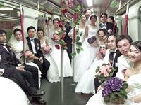 חתונה המונית בההונג קונג. שיא במספר הזוגות הנשואים שחיים בנפרד / צילום: בלומברג