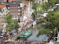 אמסטרדם./ צילום: רויטרס