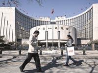 מטה הבנק המרכזי של סין בבייג'ין. נבהל מהזעזועים הפיננסיים / צילום: בלומברג