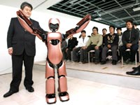 רובוט אנושי / צילום: רויטרס