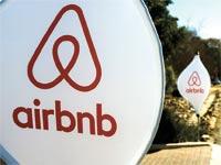 הלוגו של Airbnb / צילום: בלומברג