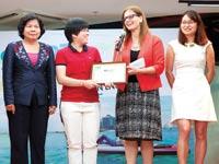 """התחרות בוייטנאם / צילום: יח""""צ"""