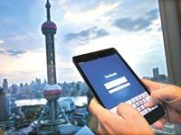 דירוג אפליקציות התיירות / צילום: רויטרס