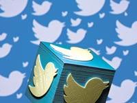 טוויטר / צילום: רויטרס