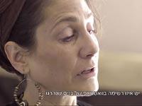 מתוך הקמפיין / צילום מסך מיוטיוב