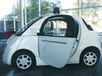 המכונית החמה של גוגל / צילום: רויטרס