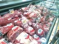 """בשר בקר מיובא מפולין / צילום: יח""""צ"""