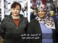 """קמפיין סודהסטרים / צילום: יח""""צ"""