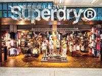 """חנות של Superdry / : יח""""צ חו""""ל"""