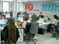 מערכת ynet, 2012 / צילום: דור מלכה