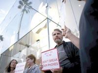 הפגנת תמיכה באפל. חששות שרמת האבטחה תיפגע / צילום: רויטרס