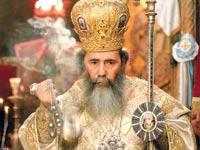הפטריארך היווני–אורתודקסי / צילום: רויטרס