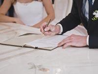 הסכם ממון או הסכם רכוש/ צילום:  Shutterstock/ א.ס.א.פ קרייטיב