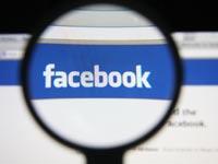 האם פטנט חדש מסביר את גלי החסימות בפייסבוק?