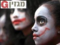 מחאת יוצאי אתיופיה / צילום: רויטרס