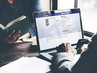 פייסבוק והחדירה לפרטיות / צילום: Shutterstock/ א.ס.א.פ קרייטיב