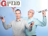 עודד מרום ואורי אלון / צילום: כפיר זיו