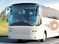 """אוטובוס של נתיב אקספרס / צילום: יח""""צ"""