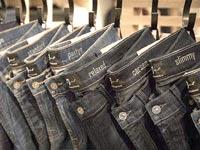 ג'ינסים ממותג For All Mankind 7 / צילום: אתר החברה