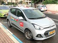 """רכב של קאר2גו. / צילום: יח""""צ"""