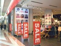 חנות של פוקס / צילום: תמר מצפי