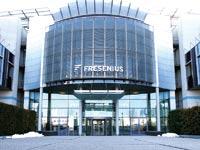 Fresenius הגרמנית / צילום: רויטרס