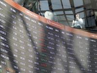 הבורסה המקסיקנית / צילום: רויטרס