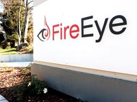 FireEye / צילום: יחצ