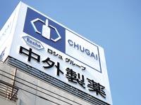 Chugai/ צילום: בלומברג